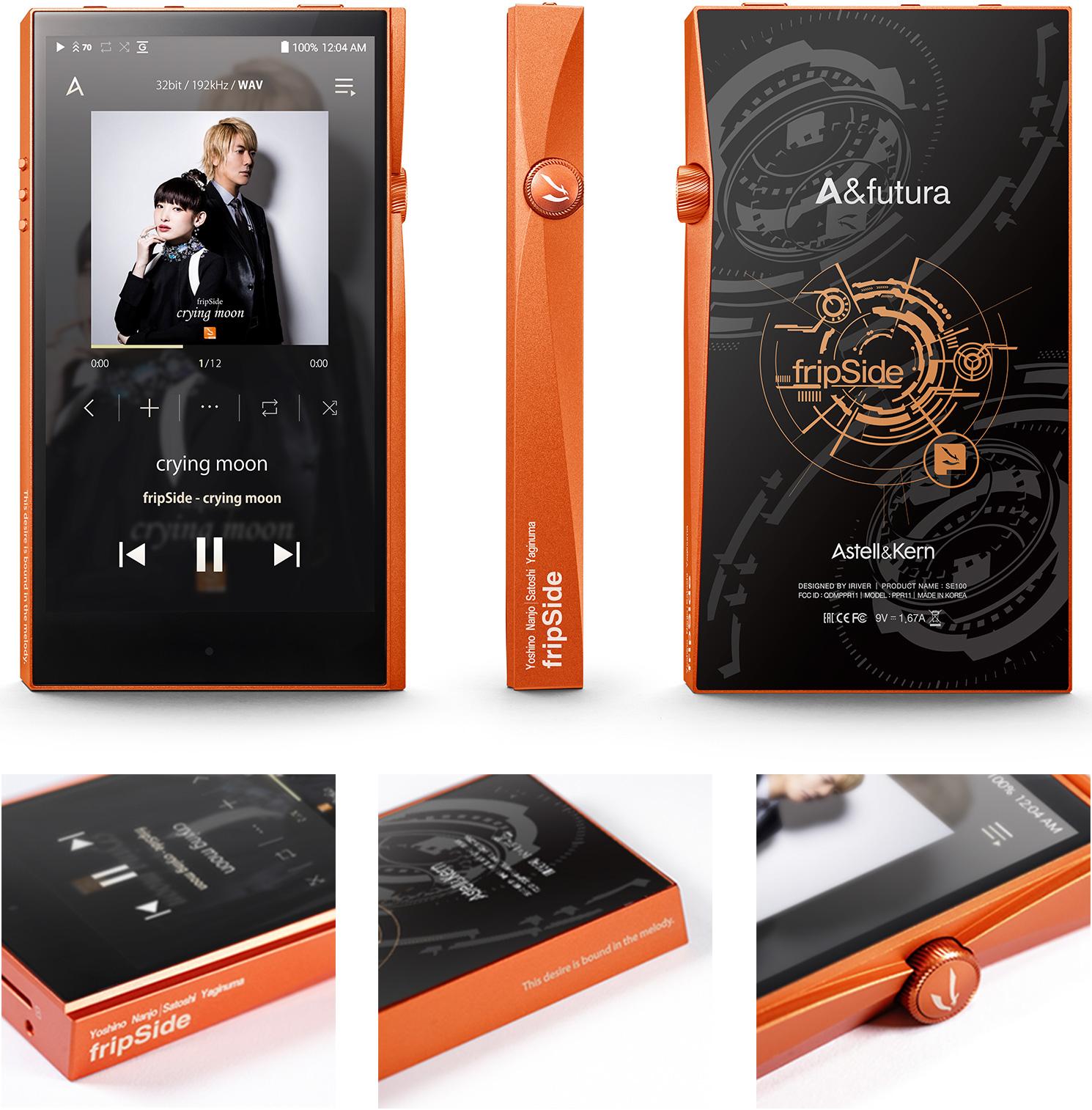 A&futura SE100 fripSide Edition
